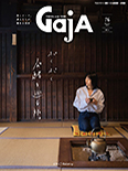 画像:TRAVEL and FOOD GajA